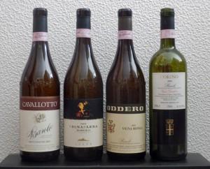 Barolo 2003